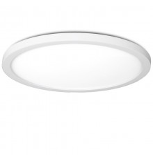 Foco Proyector LED IP65 50W 3500Lm 30.000H Ecoline